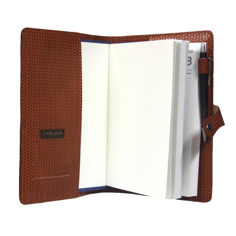 Diary Cover   'El Beso'